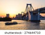 beautiful sunset view of tokyo... | Shutterstock . vector #274644710