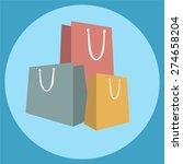 shopping bag icon vector...   Shutterstock .eps vector #274658204