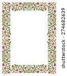 floral frame in medieval style. ...   Shutterstock .eps vector #274682639