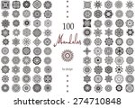 ornament round set with mandala.... | Shutterstock .eps vector #274710848