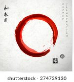 enso zen circle on vintage rice ... | Shutterstock .eps vector #274729130