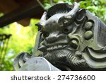 Roof Tile With Japanese Ogre ...