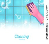 concept background for cleaning ... | Shutterstock .eps vector #274738994