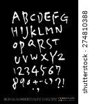 handwritten alphabet   alphabet ... | Shutterstock .eps vector #274810388