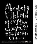 handwritten alphabet   alphabet ...   Shutterstock .eps vector #274810439