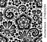 black lace seamless | Shutterstock .eps vector #274824254