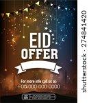 Eid Offer Poster  Banner Or...