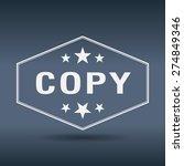 copy hexagonal white vintage... | Shutterstock .eps vector #274849346