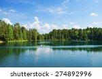 """lake  """" bezdonnoe"""" in summer...   Shutterstock . vector #274892996"""