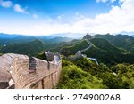 great wall under sunshine... | Shutterstock . vector #274900268