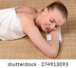 beautiful young woman getting... | Shutterstock . vector #274913093