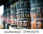 Buddhist Prayer Wheels In...