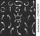 various curved arrows vector set