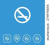 no smoking icon on flat ui...