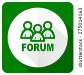 forum flat icon   | Shutterstock . vector #275014163