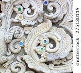Stucco White Sculpture...
