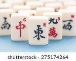 Tiles Of Mahjong Board Game