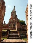 sun shining into ayutthaya   Shutterstock . vector #275225450