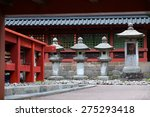 japan culture   nikko futarasan ...