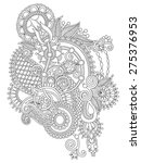 black line art authentic ornate ... | Shutterstock .eps vector #275376953