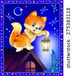 curious kitten holding a... | Shutterstock .eps vector #275383118