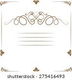 Vector Ornamental Frame. Desig...