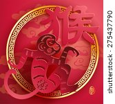 chinese zodiac year of the... | Shutterstock .eps vector #275437790