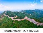 greatwall the landmark of china ...   Shutterstock . vector #275487968