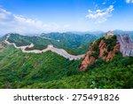 great wall the landmark of... | Shutterstock . vector #275491826