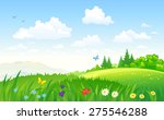 vector illustration of a... | Shutterstock .eps vector #275546288