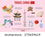 china travel background with... | Shutterstock .eps vector #275659619