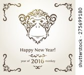 greeting card with monkey  ... | Shutterstock .eps vector #275699180