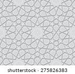 islamic star ornament light...   Shutterstock .eps vector #275826383