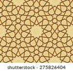 islamic star ornament...