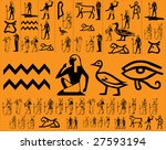 ancient egypt clipart  see... | Shutterstock . vector #27593194
