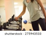 gym woman strength training... | Shutterstock . vector #275943533
