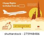 flat travel banner   dubai  ... | Shutterstock .eps vector #275948486