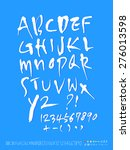 alphabet and numbers  ... | Shutterstock .eps vector #276013598