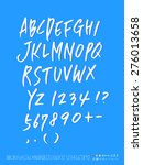 alphabet and numbers  ... | Shutterstock .eps vector #276013658