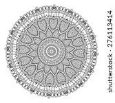 king s circular monochromatic... | Shutterstock . vector #276113414