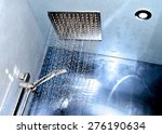 Small photo of Detail of modern ceiling shower