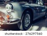 classic car. | Shutterstock . vector #276297560
