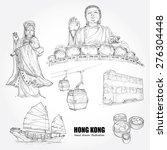 illustration of hong kong. hand ...   Shutterstock .eps vector #276304448