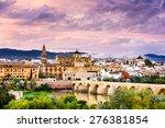 cordoba  spain at the roman... | Shutterstock . vector #276381854
