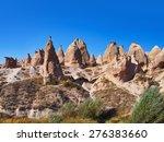 Panorama Of Camel Rock At...
