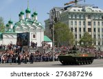 moscow   may 9  2015  the bmd 4 ... | Shutterstock . vector #276387296