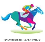 Stock vector a professional jockey takes part in horseraces at the racetrack 276449879