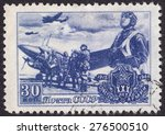 Small photo of RUSSIA - CIRCA 1948: stamp printed by Russia, shows The pilot of a dive bomber PE-2,30 years of the Soviet Army, circa 1948