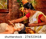 indian woman does facial mask... | Shutterstock . vector #276523418