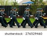 petropavlovsk  kazakhstan   may ... | Shutterstock . vector #276529460
